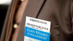 Nederland, Utrecht,10-08-2013. Foto Maarten Hartman. Jaarbeurs.